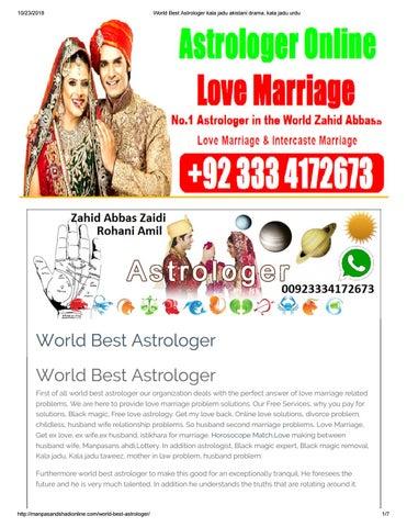 World Best Astrologer-Online Istikhara dua center by Zahid Abbass