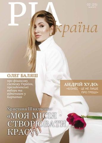 16411d2e9d3c57 Ria Ukraine 02(25) by Марта Лука - issuu