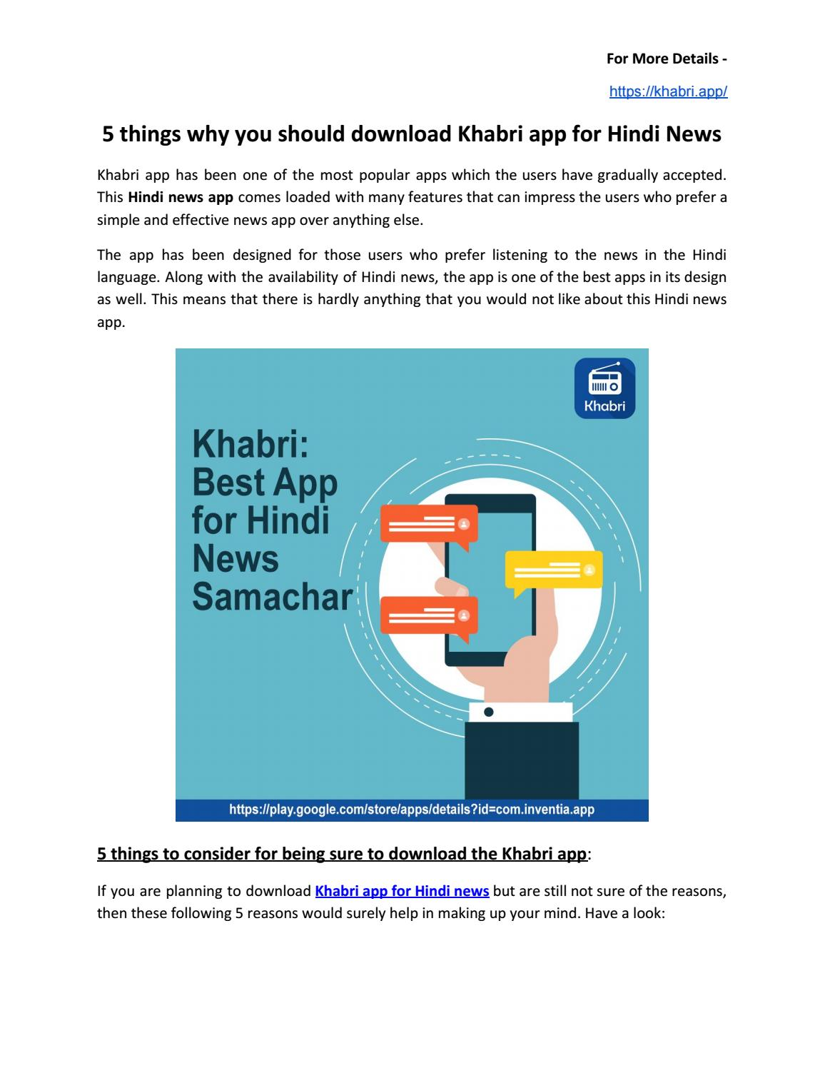 5 things why you should download Khabri app for Hindi News