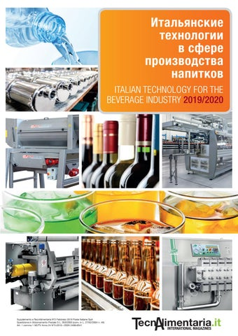 Product factory grape concentrates, other products and waste from the wine industry