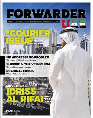 FORWARDER magazine UAE pilot issue, 'Couriers'  by Freight Media Ltd