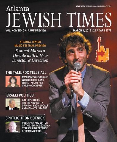 2c422b407a7 Atlanta Jewish Times
