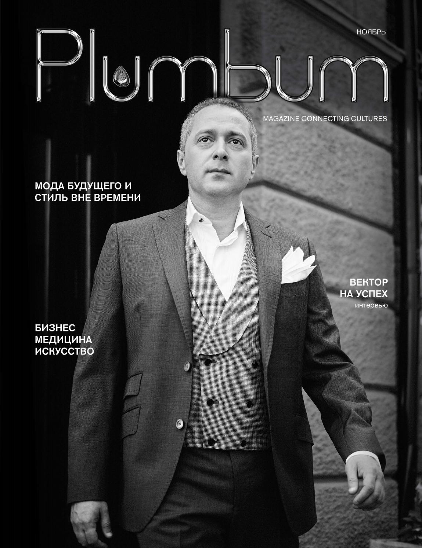 74b02fa1979 Plumbum Magazine I Autumn 2018 I Issue  1 by Plumbum magazine - issuu