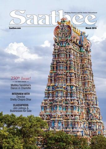 Sv Temple Calendar 2019