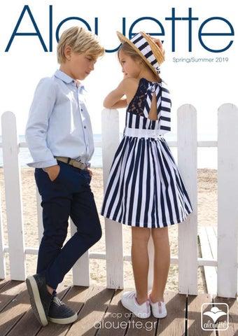 32cdd535128 Alouette. Κατάλογος με παιδικά ρούχα, αξεσουάρ για αγόρια, κορίτσια