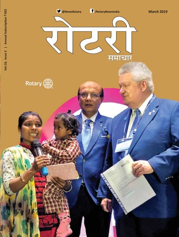 Rotary Samachar - March 2019 by Rotary News - issuu