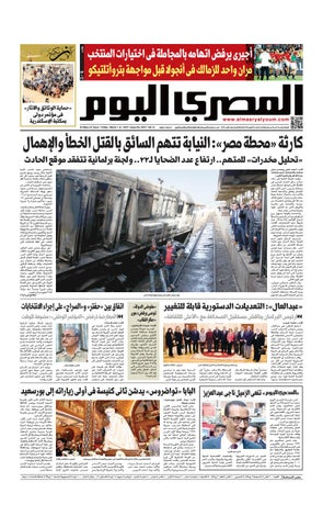 99440efe7a81f عدد الجمعة 1 3 2019 by Al Masry Media Corp - issuu