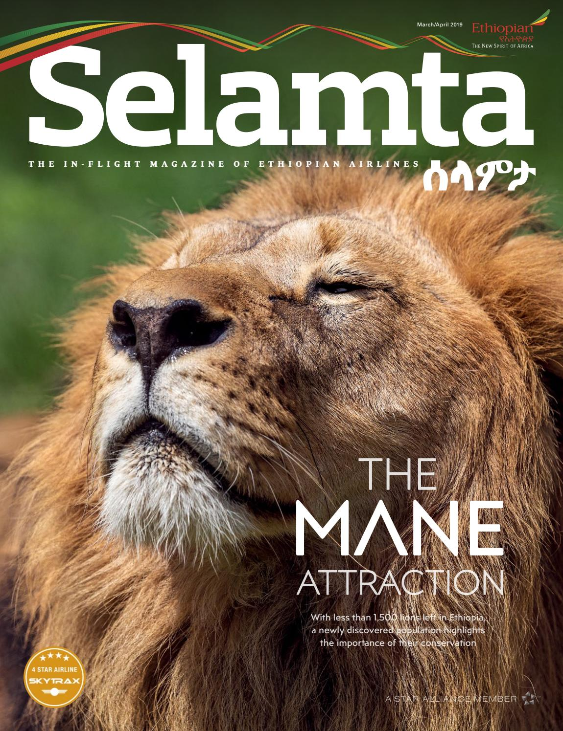 65a2c99df2b1 Selamta March-April 2019 by Selamta magazine - issuu