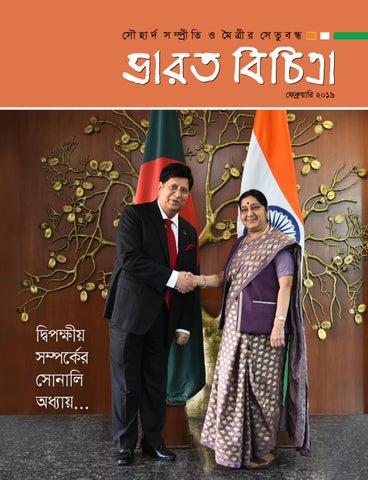 Dhaka gay kön