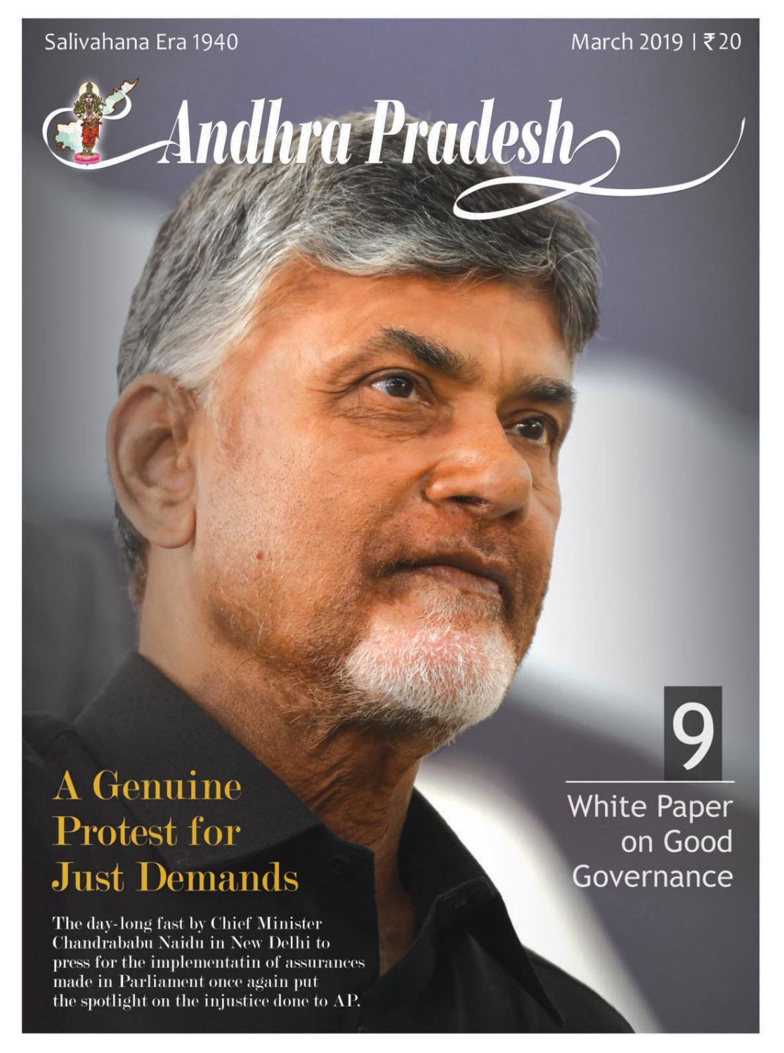 Andhra Pradesh English March 2019 by Andhra Pradesh Magazine