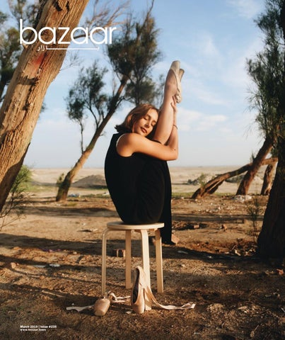 5498049fae bazaar March 2019 issue by bazaar magazine - issuu