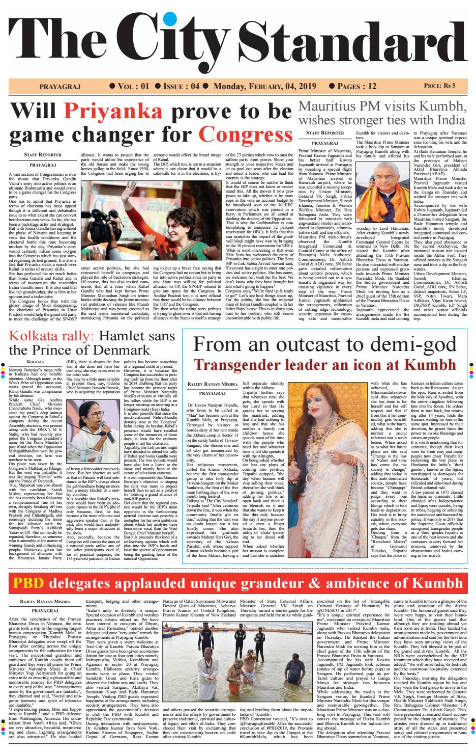The City Standard February 4th, 2019- 4th issue by Sandeep