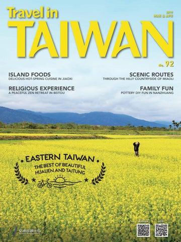 travel in taiwan no 71 2015 9 10 by travel in taiwan issuu rh issuu com