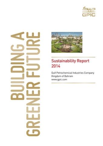 Sustainability Report 2014 by GPIC - issuu