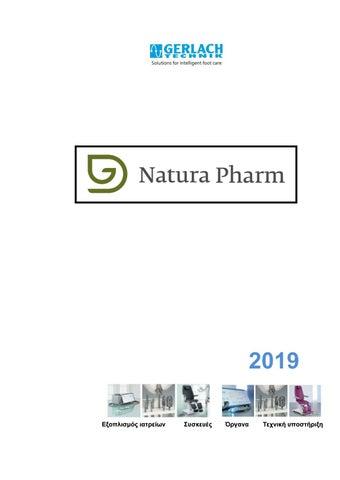 ce9d28cee11 Naturapharm Gerlach Catalog 2019 by No Matter - issuu