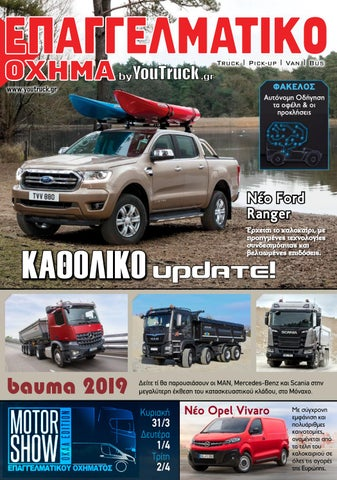 YouTruck 03/2019