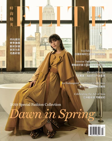 ELITE Magazine March- April 2019 West edition c1f9cb2577d