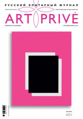 8bce63f95d52 Art+Privé 12 by Art+Privé - issuu