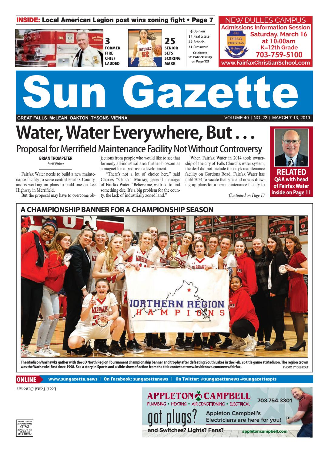 Great Falls, McLean, Oakton and Vienna Sun Gazette by