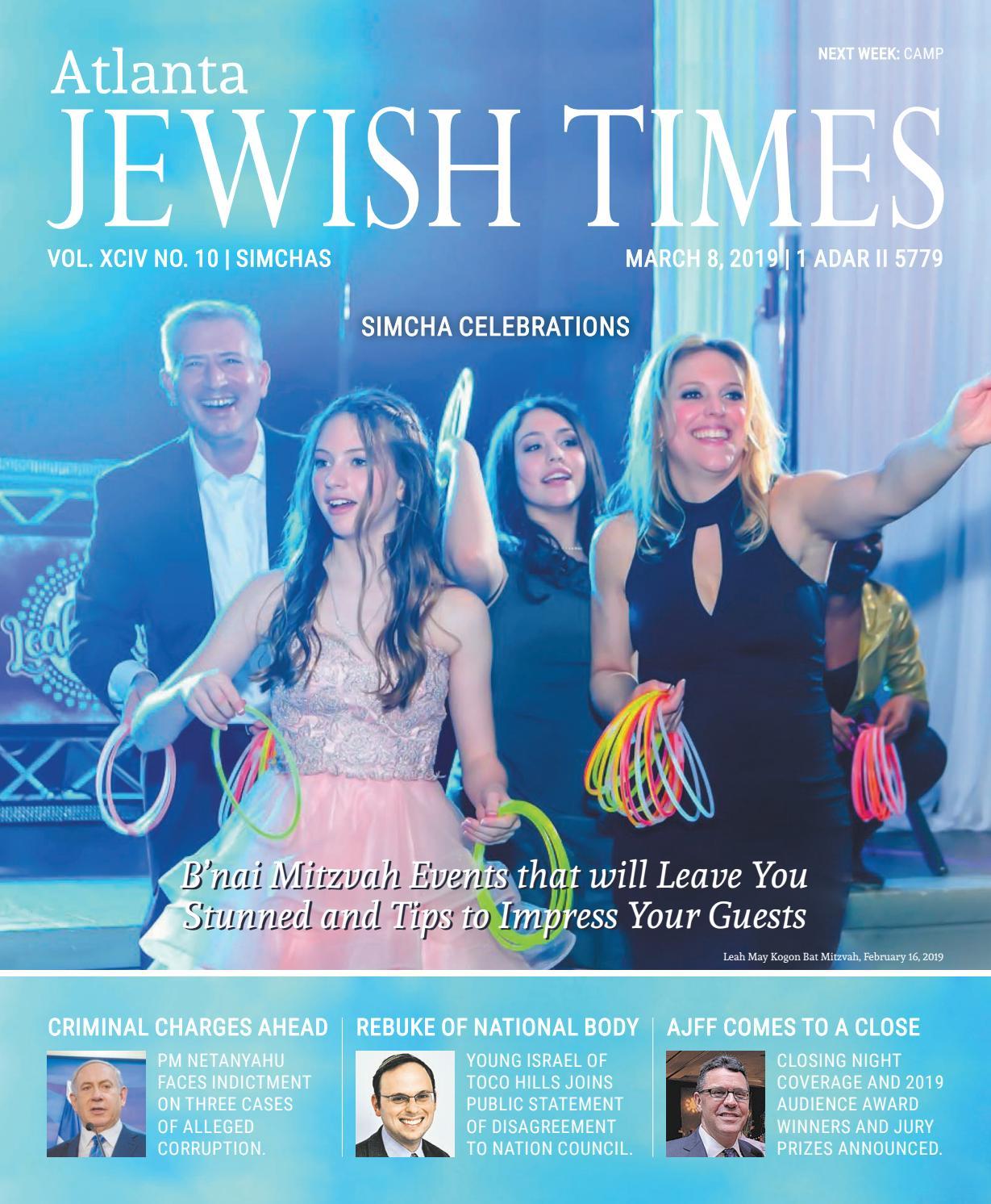My Bar Mitzvah Album Aviv Judaica