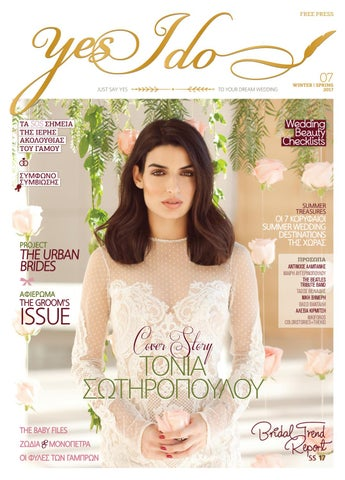 c11727b5f122 Yes I Do Issue 9