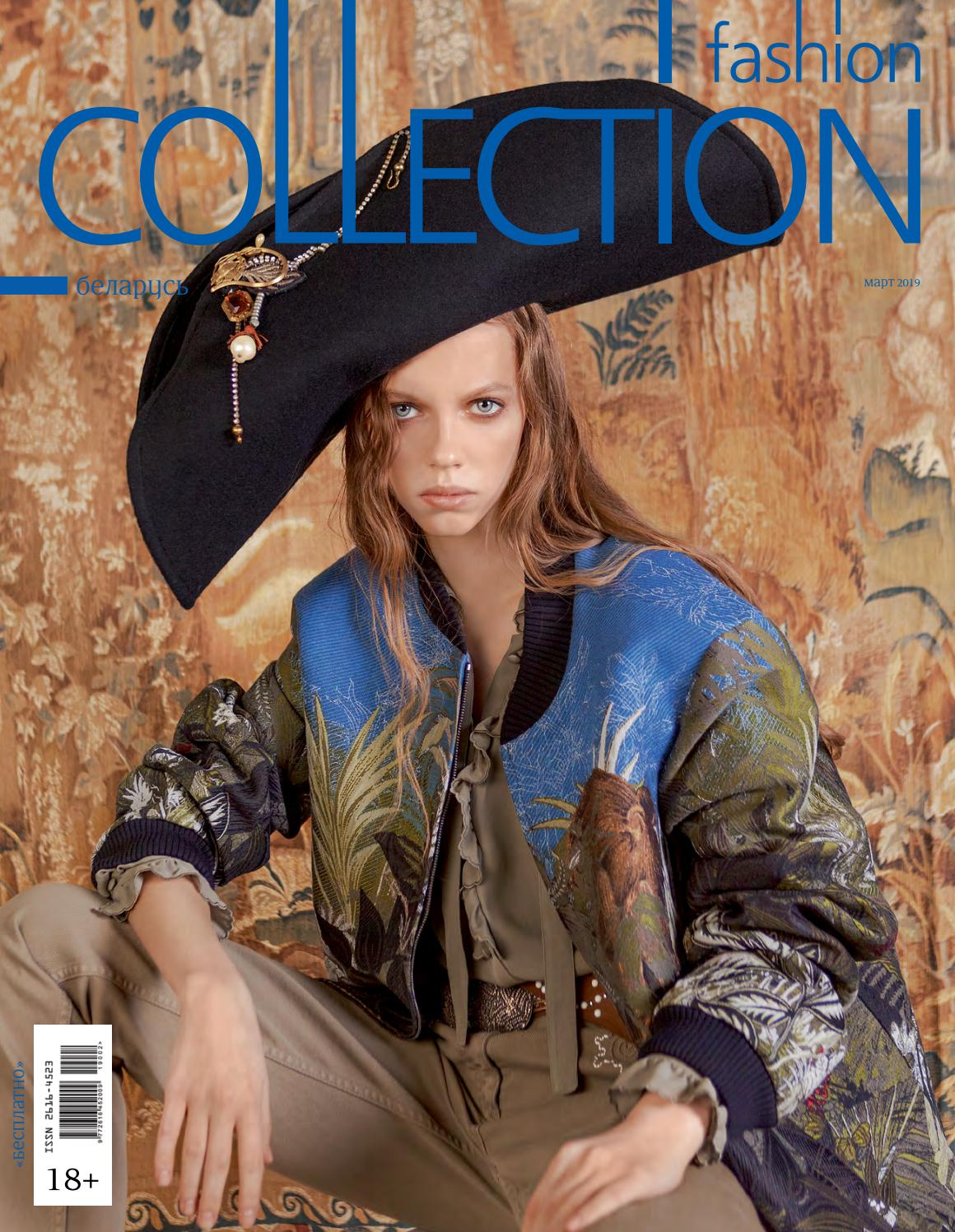 24159d04752c Fashion Сollection Belarus March 2019 by Fashion Collection Belarus - issuu