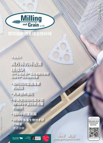 dieta china san justo