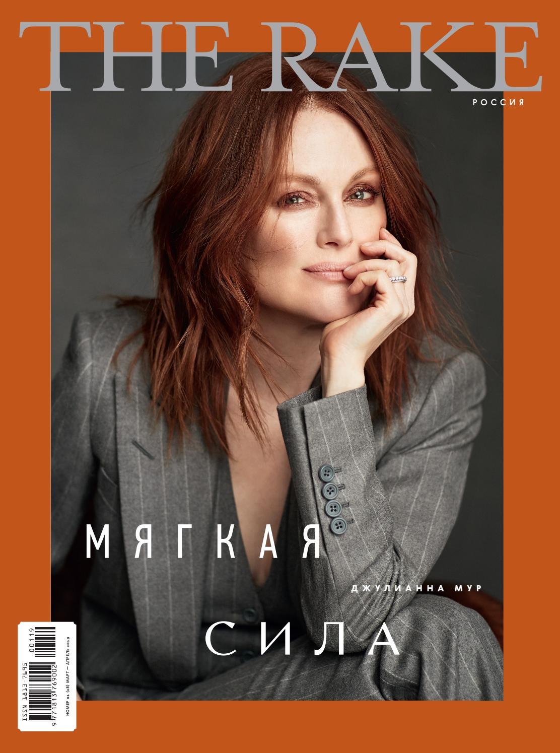 822b240f The Rake magazine Russian edition issue 28 by The Rake - issuu