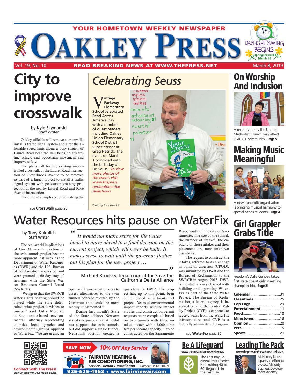 Oakley Press 03 08 19 by Brentwood Press & Publishing - issuu