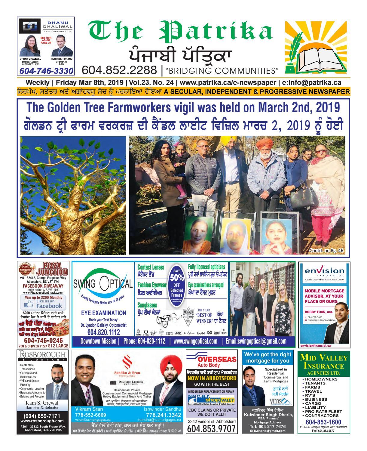 March 8, 2019 by Punjabi Patrika Media Ltd  - issuu