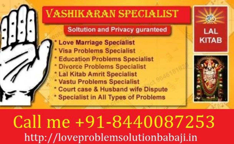 Husband Wife Dispute Problem Solution in Canada +91~8440087253