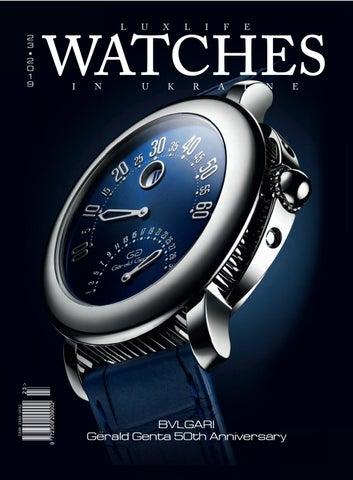 421ceb003 GALLANT Watches & Jewelry Arabic Magazine غالنت ساعات و مجوهرات by Amer  Tayara - issuu