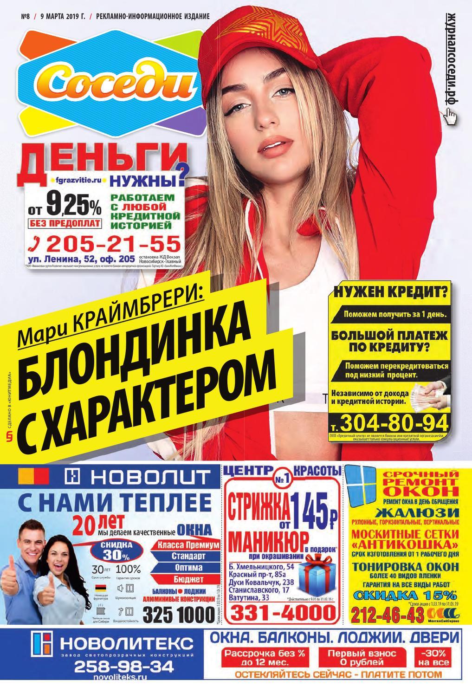 Форум Сербские Теннисистки Голая Порно Анна Иванович