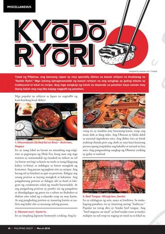 Page 10 of  Kyōdo Ryōri