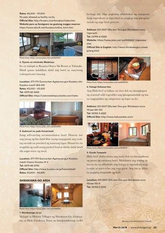 Page 25 of Make Yourself at Home at Minshuku