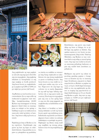 Page 9 of Japanese-Style Bed & Breakfast