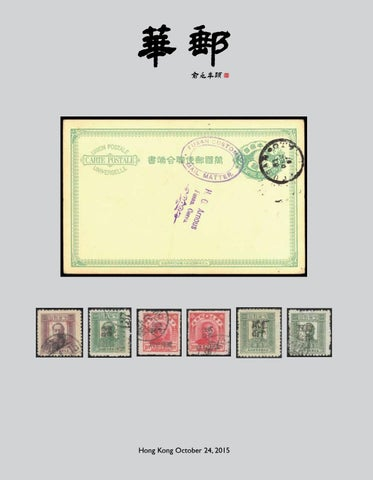 Austria 2409-2410 complete Issue Never Hinged 2003 Panda-rese Selling Well All Over The World Unmounted Mint