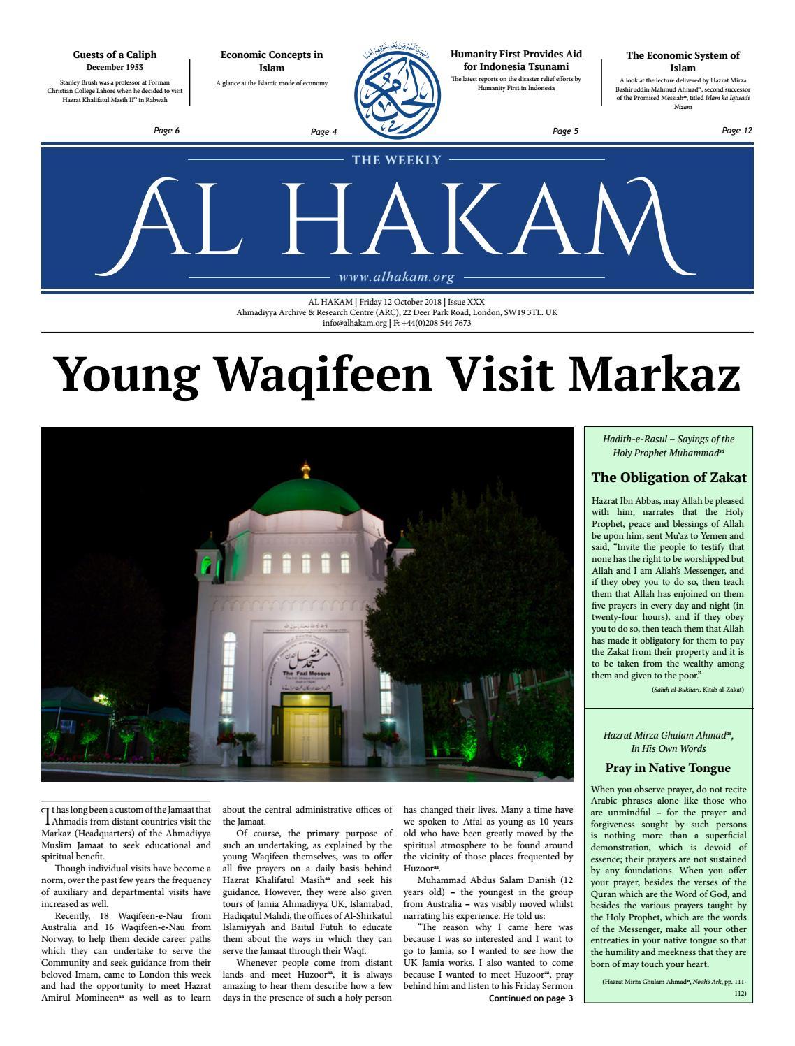 Al Hakam - 12 October 2018 by Alhakam - issuu