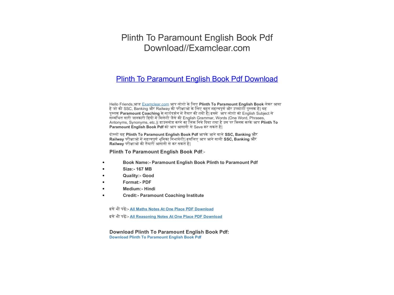 Plinth To Paramount English Book