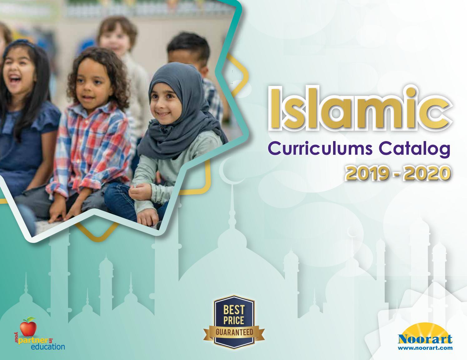 Islamic Catalog 2019 by noorart1 - issuu