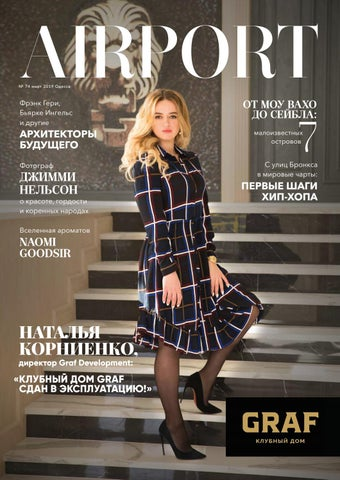 2fb2c9208a6 March 19 by Airport Magazine Odessa - issuu