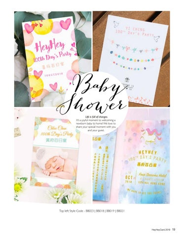 Page 21 of 100 Days Party & Baby Shower invitatoins