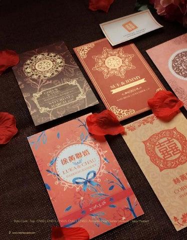 Page 4 of HeyHeyCard Wedding Stationery Catalogue