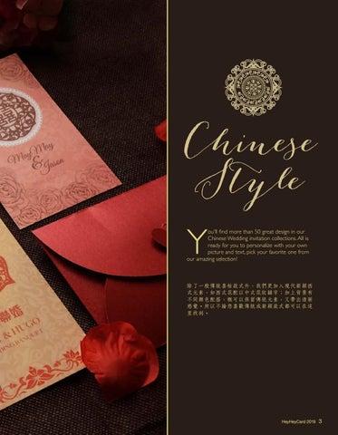 Page 5 of HeyHeyCard Wedding Stationery Catalogue