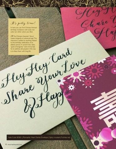 Page 8 of Birthday invitations