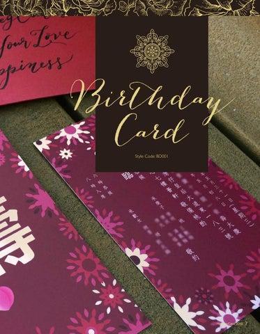 Page 9 of Birthday invitations