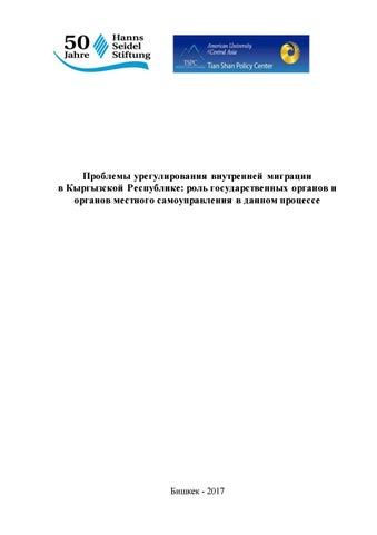 надо срочно 100000 рублей