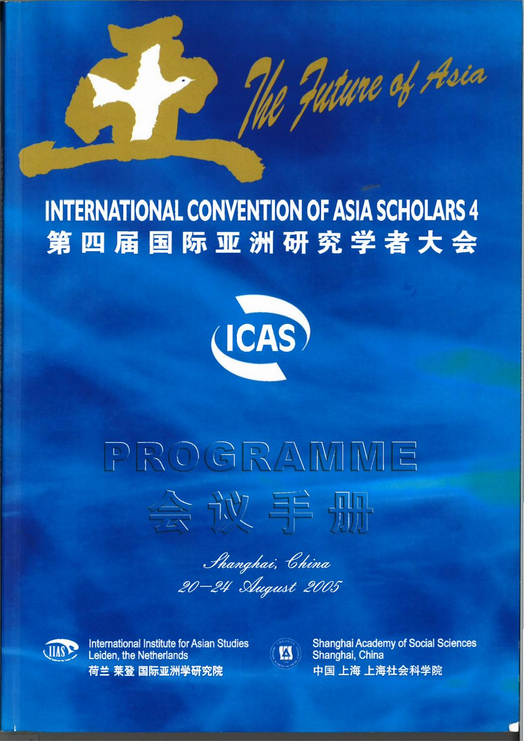 ICAS 4 by International Institute for Asian Studies - issuu