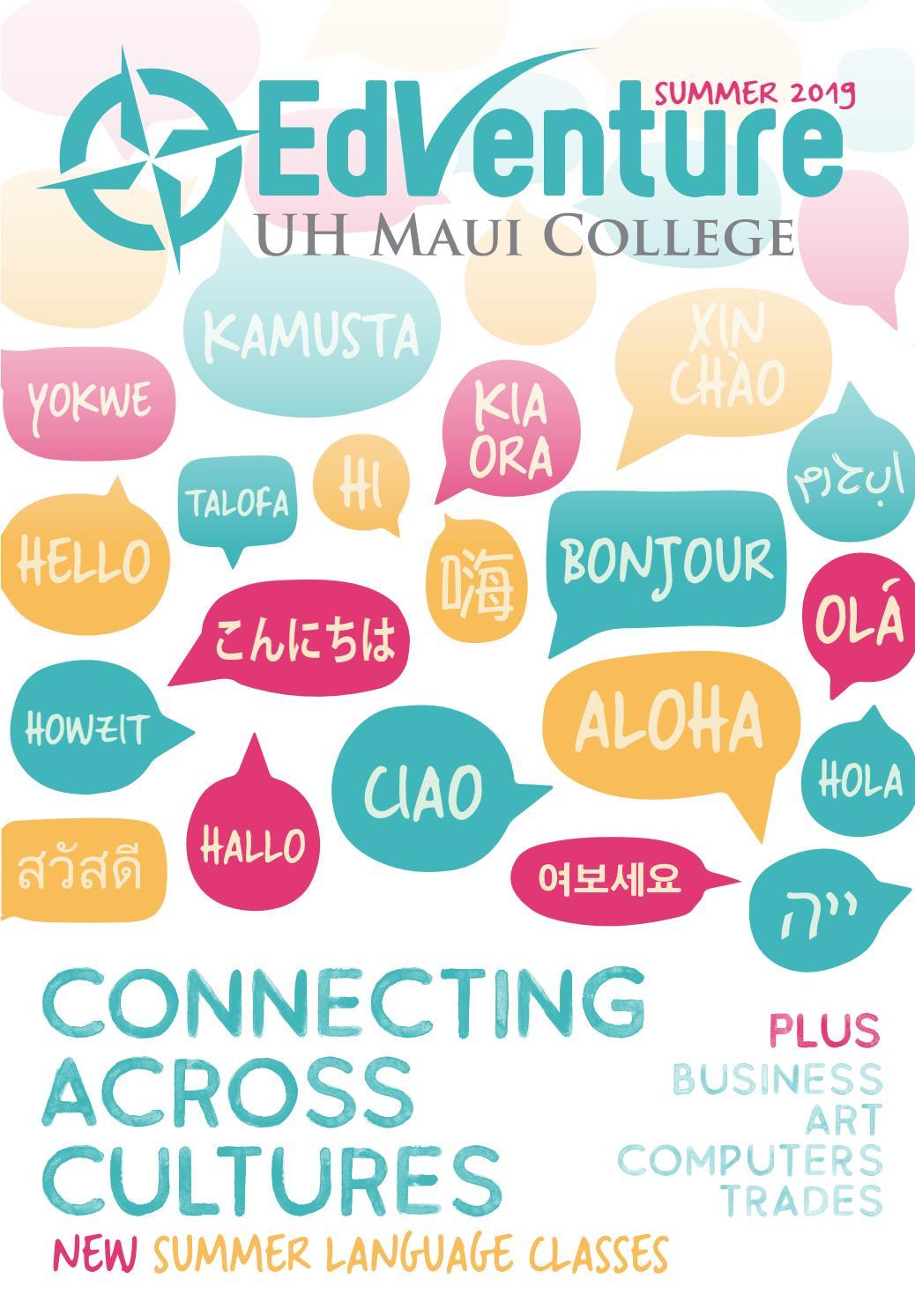 Summer 2019 Edventure Catalog by UHMC - issuu