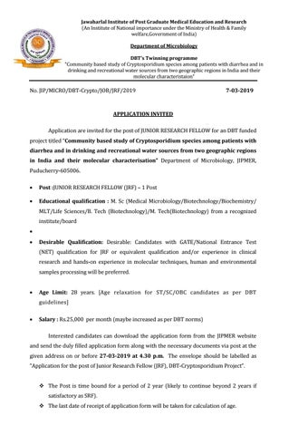 MSc / MTech & BTech Biotechnology DBT JRF Post @ JIPMER by